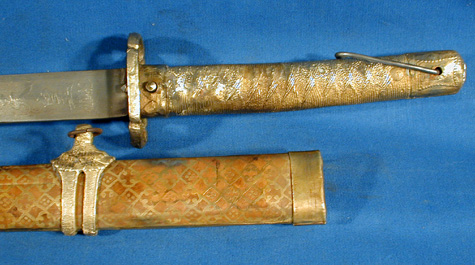 Therionarms Japanese Chinese Prison Sword